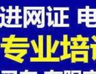 沧州考园长证在哪报名有培训课吗在哪考试