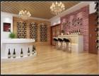 深圳欧博达:谈谈红酒生意如何运营才有长久的发展