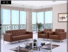 供应重庆办公室会客沙发 现代简约客厅接待办公沙发办公桌屏风