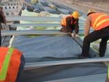 鋼結構屋面用防水透氣層0.49mm紡粘聚乙烯和聚丙烯膜