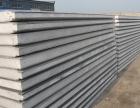 伍堡轻质隔墙板环保轻质隔墙板您的不二选择 龙岩环保轻质隔墙板