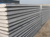 伍堡轻质隔墙板供销轻质隔墙板【供应】-轻质隔墙板价格