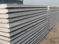 南安隔墙板公司_【厂家直销】泉州销量好的环保轻质隔墙板
