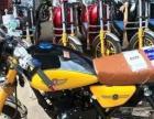 漫天游摩托车 个性摩托跑车