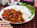 厨魂快餐米饭做法培训盖饭黄焖鸡烤肉饭配方加盟