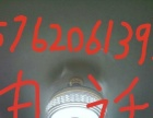 专业维修安装各种照明灯具