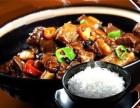 杨铭宇黄焖鸡米饭加盟你不容错过的好项目