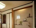 专业设计装饰,欢迎24小时来电咨询。