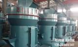 河南雷蒙磨生产线配置_磨粉设备厂家直销_曙光机械