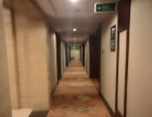 大成国际大酒店客房出租