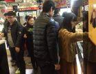 郑州市大型自助餐厅转让