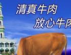山西省长治潞城市食品厂加工牛羊肉原材料厂家直供