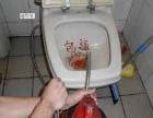 郑州专业疏通下水道 马桶 地漏 清理化粪池冲洗管道
