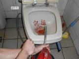 鄭州專業疏通下水道 馬桶 地漏 清理化糞池沖洗管道