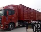 物流:扬州到大连货运专线 往返直达运输
