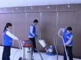 北京附近日常保洁公司
