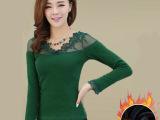 2014秋冬新款韩版女装大码加绒加厚网纱打底衫蕾丝花边修身t恤