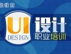 UI交互设计 UI界面设计行业工资一路看好