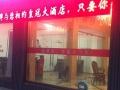 出租吴兴商业街卖场