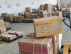 安能物流柳东新区免费上门接货,货运全国