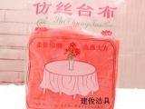红色一次性PE桌布 加厚饭店一次性台布 餐桌布 10张装1.8m