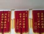 砂锅米线、砂锅土豆粉班徐州真味佳餐饮小吃培训学校