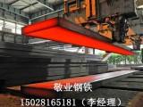敬业钢铁优质Q235B中板,敬业中厚板直发北京道路桥梁工程