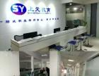 南京市政预算培训班造价员培训班市政预算学习中心