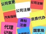 鄭州公司ICP認證