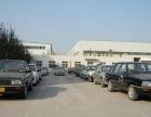 天津第一驾校塘沽工农村总校报名地址现已更名红利驾校