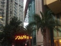云岩-贵乌路 酒店式公寓 2000元/月