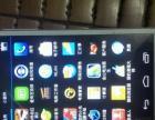中兴手机低价转让,型号是879八成新,屏幕有点列,但是一
