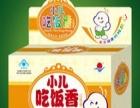江南生物儿童用品 江南生物儿童用品加盟招商