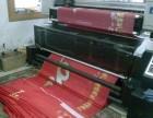 哈尔滨珈瑞条幅加工 旗帜制作 锦旗丝网印刷
