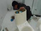 专业马桶维修拆装卫浴洁具面盆座便器安装