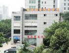 (联营) 重庆市九龙坡区汽车培训学校诚邀招合作商