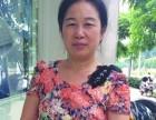 服务武汉三镇专业住家阿姨保姆单位保洁生活保洁找多福家政!