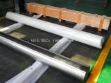 优质钛棒生产商 宝鸡钛棒 钛棒采购
