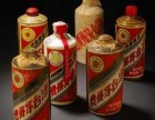 沈阳回收90年代茅台酒-沈河回收30年茅台酒瓶子
