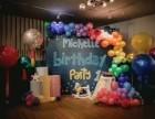 成都宝宝百日宴策划布置 气球装饰 成都小丑表演 成都泡泡表演