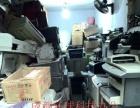 成都理光復印機加墨 40元 二手一體機成都復印機耗材電腦愛普生墨