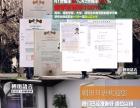 各类等级日语班、留日班,专职老师常驻学校答疑。