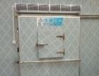 冰川制冷(冷库工程)、专业设计冷库安装、维修、调试