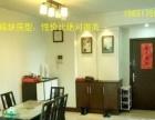 专业租房30年 苜蓿园租房专家 梅花山庄 急租