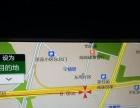 宁波专业汽车DVD凯立德导航地图升级安装维修