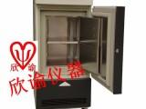 上海欣谕XY-86-500L超低温生物冰箱实验室保存冰箱