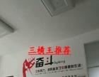 《三横王》凤凰路:200平、丹州小区内