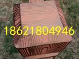 深圳木纹漆施工教学 厂家免费教钢构仿木纹怎么做