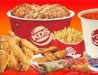 延安炸鸡汉堡加盟哪个品牌好?8秒出餐