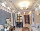 火车站 禾祥东 罗宾森二期新盘 精装两房 拎包入住